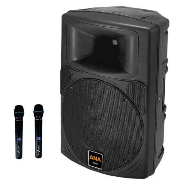 rent bluetooth amplifier near me